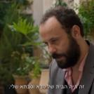 """השחקן עלי סלימאן, מתוך """"משפחה טובה"""" (צילום מסך)"""
