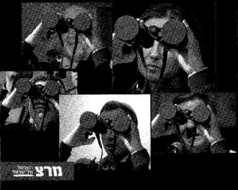 תצלומי המשקפת בקמפיין מרצ, מתוך כתב התביעה