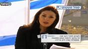 מירי רגב מקריאה בחדשות ערוץ 10 תגובות פייסבוק בגנותה, בסגנון ותוכן דומים לתגובה בשלה תבעה תביעת דיבה (צילום מסך)