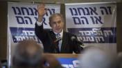ראש ממשלת ישראל, בנימין נתניהו, נואם בפני תומכי ליכוד. ירושלים, 8.2.15 (צילום: הדס פרוש)