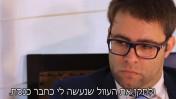 אורן חזן, חבר הכנסת הנכנס מטעם הליכוד, בסרטון תדמית לקראת הבחירות המקדימות ב-2014