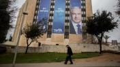 שלט בחירות, ירושלים, 17.3.15 (צילום: יונתן זינדל)