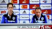 מימין: מאמן נבחרת ישראל אלי גוטמן וקצין התקשורת של הנבחרת איתן דותן, השבוע במסיבת עיתונאים