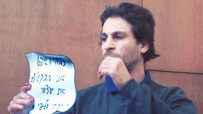 בני סלע בבית-המשפט המחוזי בתל-אביב, 27.11.2000 (צילום: פלאש 90)