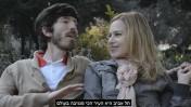 """נועה לביא ורפאל ברבירו בסרטון """"שיט שתל אביבים אומרים"""" (צילום מסך)"""