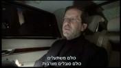 יצחק (בוז'י) הרצוג, מתוך הכתבה בערוץ 10 (צילום מסך)