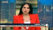 """מיה זיו-וולף מראיינת את לי לנואר יוריסטה בתוכנית """"5 עם רפי רשף"""", 21.5.15 (צילום מסך)"""