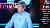 משה פרימו בערוץ הספורט, 21.5.15 (צילום מסך)