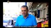 כתב חדשות ערוץ 10 ניב גלבוע מבקר במסעדות בחיפה (צילום מסך)