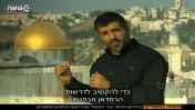צבי יחזקאלי בתחקיר המסגדים של ערוץ 10, השבוע (צילום מסך)