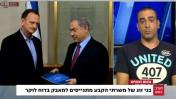 """נועם אמיר מסביר על מאבקו בתוכנית """"הערב בשש"""" בערוץ 1, 23.7.15 (צילום מסך)"""