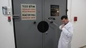 מבט מבפנים על המתקן הגרעיני הישראלי ליד נחל שורק, 2011 (צילום: יעקב נחומי)