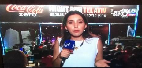 טל היינריך מדווחת על מירוץ הלילה של תל-אביב, ערוץ הספורט, 20.10.15