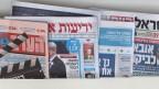 """עיתונים (צילום מקורי: נתי שוחט. עיבוד """"העין השביעית"""")"""
