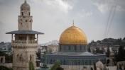 כיפת הסלע בירושלים, 29.10.15 (צילום: הדס פרוש)