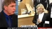 משה נוסבאום מדווח על ההתפתחות בעניינה של שרה נתניהו, חדשות ערוץ 2, המהדורה המרכזית, 29.11.15 (צילום מסך)