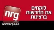 לוגו nrg