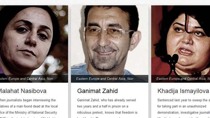 עיתונאים נרדפים באזרבייג'ן באתר RSF (צילום מסך)
