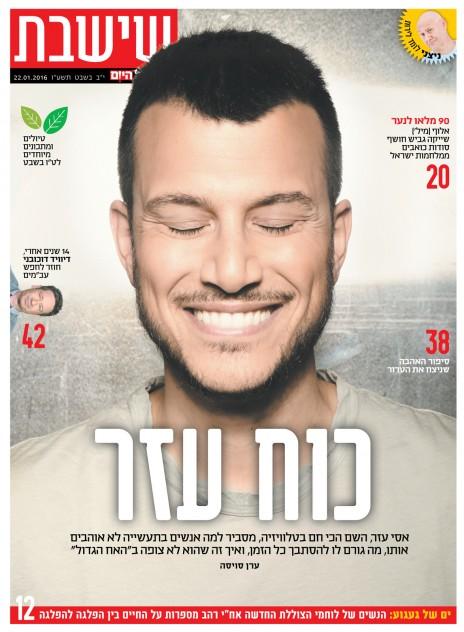 israel-hayom-shishabat2212016