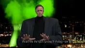 """ערן זרחוביץ' מגלם את דמותו של ראש עיריית חיפה יונה יהב בתוכנית """"ארץ נהדרת"""" (צילום מסך)"""