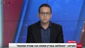 """נדב פרי מדבר על החלטת בג""""ץ בעניין מתווה הגז בערוץ 1, 28.3.16 (צילום מסך)"""