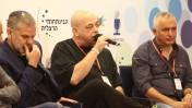 מימין: רון עמיקם, רון קופמן ואלי סהר בכנס תקשורת וספורט במרכז הבינתחומי הרצליה, 22.3.16 (צילום עדי כהן צדק)