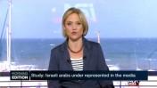 יעל לביא בתוכנית הבוקר של i24news (צילום מסך)