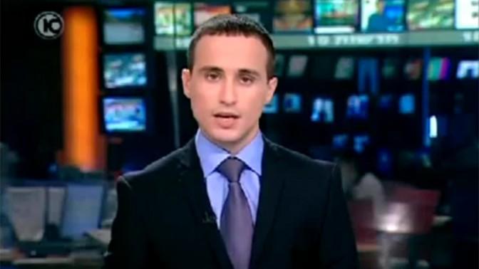 אסף צ'רנילס, מגיש בחדשות ערוץ 10, מקריא נוסח ההתנצלות בפני שלדון אדלסון, 9.9.11
