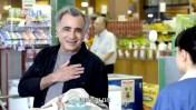 השחקן משה איבגי בתשדיר הפרסומת של המשרד להגנת הסביבה (צילום מסך)