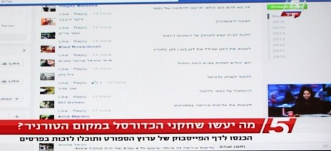 """הבטחות לפרסים, צילום מסך מתוך """"שבת במגרש"""" בערוץ הספורט, 16.4"""