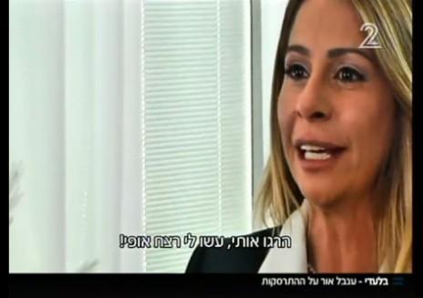 """ענבל אור בראיון לעמליה דואק ב""""אולפן שישי"""" מבטיחה כי אף לקוח שלה לא יפסיד שקל, 1.4.16 (צילום מסך)"""