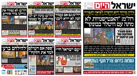 """נאום נתניהו בכותרת הראשית של """"ישראל היום"""", 2016-2010 (לחצו להגדלה)"""