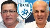 """אבי לוזון (מימין), יו""""ר התאחדות הכדורגל הקודם, ועופר עיני, היו""""ר הנוכחי (צילומים: פלאש90)"""