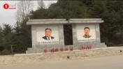 צילוך מסך מכתבת פרסום סמוי של ynet לחופשה בצפון-קוריאה