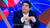 """השחקן ירון ברלד מגלם את השר ישראל כץ בתוכנית """"ארץ נהדרת"""", פברואר 2016 (צילום מסך)"""