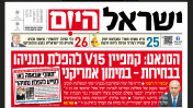 Israel Hayom's headline, today