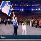 מתוך שידורי ערוץ הספורט מאולימפיאדת ריו (צילום מסך)
