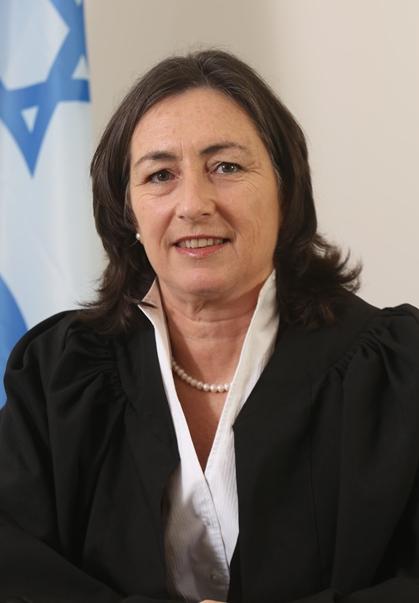 השופטת אסתר שטמר (צילום: דוברות בתי-המשפט)