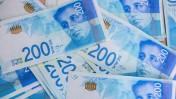 שטרות כסף (צילום: פלאש90)