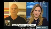 """קרן מרציאנו מראיינת את יובל דיסקין ב""""תוכנית חיסכון"""" בערוץ 2, 14.9.16 (צילום מסך)"""
