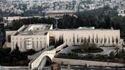 בית המשפט העליון בירושלים (צילום: יוסי זמיר)
