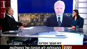 """""""שש עם עודד בן-עמי"""", ערוץ 2, 18.10.16"""