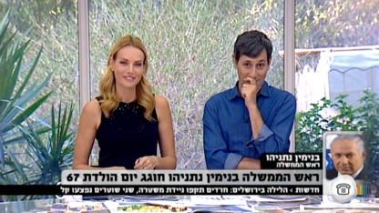 יואב לימור וגלית גוטמן מראיינים את ראש הממשלה לרגל יום הולדתו. ערוץ 2, 21.10.16 (צילום מסך)