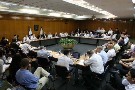 ישיבת ועדת הכלכלה של הכנסת דנה בהשפעות המשבר העולמי על כלכלת ישראל, 23.9.2008 (צילום: אנה קפלן)