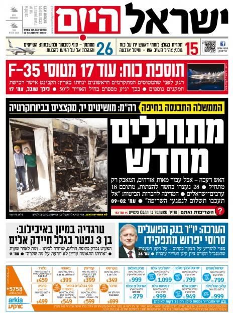 israel-hayom28112016