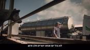 """""""יוצרים חלב חדש"""", מתוך הפרסומת של תנובה ל""""חלב משק"""" (צילום מסך)"""