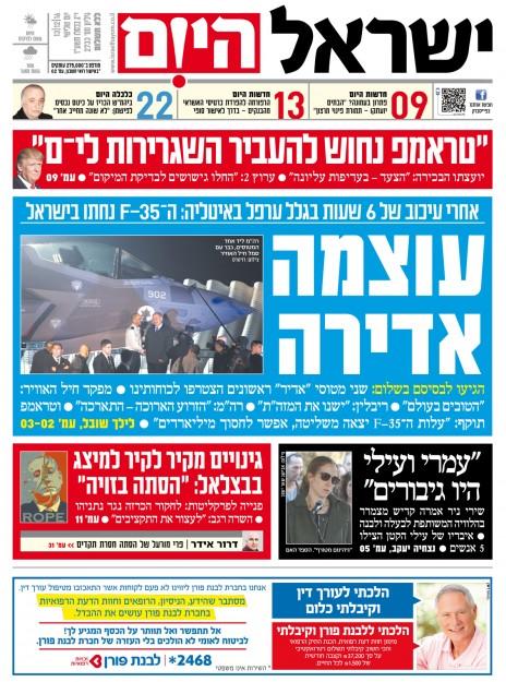 israel-hayom13122016