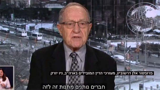 """עו""""ד אלן דרשוביץ מתראיין לערוץ 10 (צילום מסך)"""