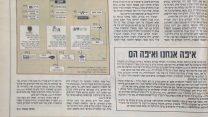 """""""תוכן חדש לכבלים"""", 10 בפברואר 1999"""