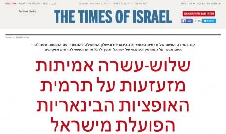 """כותרת המאמר בעברית באתר """"Times of Israel"""""""
